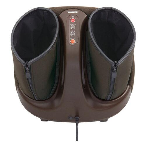 【送料無料】スライヴMD-8750-BRカプチーノ[フットマッサージャー]