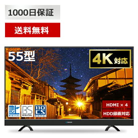 【送料無料】テレビ 4K 55インチ 55型 液晶テレビ JU55SK03 メーカー1,000日保証 あす楽 地上・BS・110度CSデジタル 外付けHDD録画機能 ダブルチューナーmaxzen マクスゼン