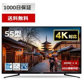 【送料無料】テレビ 4K 55インチ 55型 4K対応 液晶テレビ JU55SK04 メーカー1,000日保証 あす楽 地上・BS・CSデジタル 外付けHDD録画機能 ダブルチューナーmaxzen マクスゼン