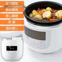 シロカ siroca SP-4D131 ホワイト 電気圧力鍋 (調理容量:2.6L/呼び容量:4L) 1台5役 圧力調理 無水調理 蒸し調理 炊飯…