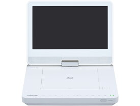 【送料無料】東芝 SD-BP900S ホワイト REGZA [9V型 ポータブルブルーレイディスクプレーヤー]