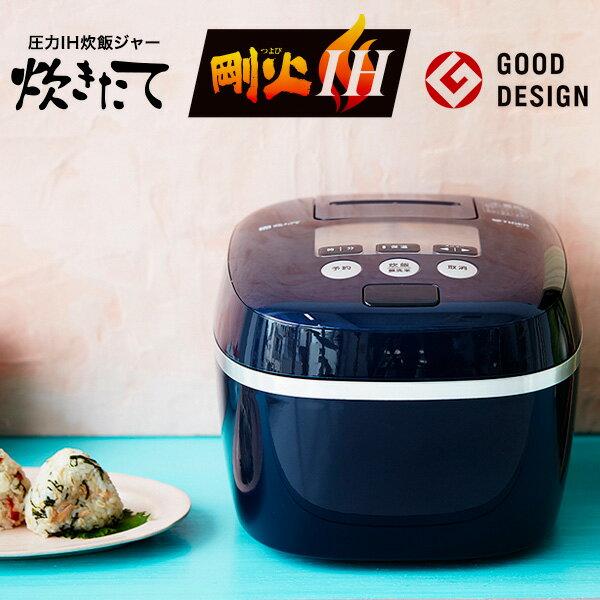 【送料無料】(レビューを書いてプレゼント!実施商品〜5/28まで) タイガー 炊飯器 もち麦 健康 TIGER JPC-A101-KA ブルーブラック 炊きたて [圧力IH炊飯ジャー(5.5合炊き)] JPCA101KA