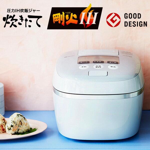 【送料無料】(レビューを書いてプレゼント!実施商品〜3/26まで) タイガー 炊飯器 もち麦 健康 TIGER JPC-A101-WH ホワイトグレー 炊きたて [圧力IH炊飯ジャー(5.5合炊き)] JPCA101WH