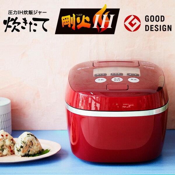 【送料無料】(レビューを書いてプレゼント!実施商品〜5/28まで) タイガー 炊飯器 もち麦 健康 TIGER JPC-A101-RC カーマインレッド 炊きたて [圧力IH炊飯ジャー(5.5合炊き)] JPCA101RC