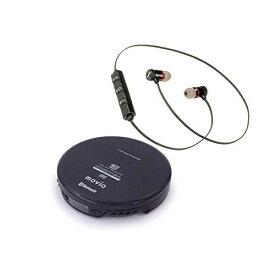 ナガオカ nagaoka M202BTCDP [Bluetooth4.2対応ポータブルCDプレーヤー] ワイヤレス両対応 音飛び防止機能搭載