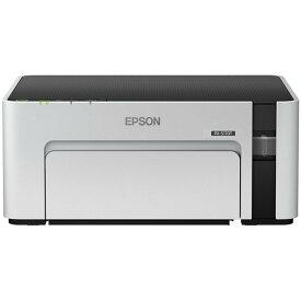 EPSON PX-S170T [エコタンク搭載 A4モノクロ対応 インクジェットプリンター (無線LAN/USB対応モデル)]