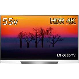 LGエレクトロニクス OLED55E8PJA [55V型地上・BS・110度CSデジタル 4K対応 有機ELテレビ]