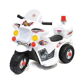 VERSOS(ベルソス) VS-T015 ポリスバイク [電動乗用玩具] 白バイ パトロール 子供用3〜5歳(才) キッズバイク 充電式 室内用 入園祝い 誕生日プレゼントにおすすめ VST015