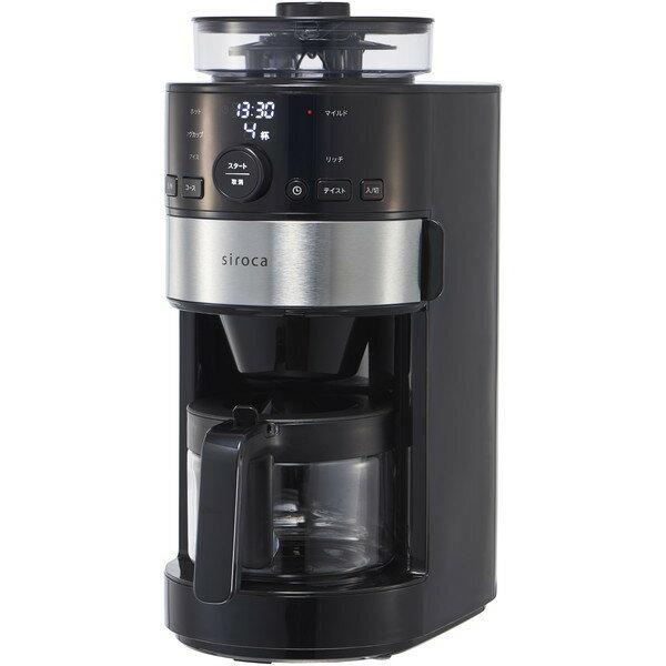 【送料無料】シロカ siroca 全自動コーヒー コーヒーメーカー 珈琲 タイマー付 お手軽 簡単 引き立て 豆から コンパクト SC-C111 ブラック [コーン式全自動コーヒーメーカー] SCC111【クーポン対象商品】