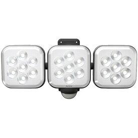 【送料無料】ムサシ LED-AC3024 RITEX [フリーアーム式LEDセンサーライト 8W×3灯]