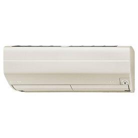 エアコン 29畳 MSZ-ZW9019S-T ブラウン 三菱 9.0kW ルームエアコン 冷房 暖房 冷暖房 寝室 リビング 除湿 省エネ 室外機 リモコン付 洋室 和室 室内機 工事 工事可 設置可 人感センサー 霧ヶ峰 200V