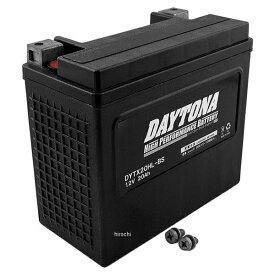ハイパフォーマンスバッテリー MFタイプ デイトナ DAYTONA DYTX20HL-BS MFタイプ