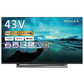 東芝 43M530X ブラック REGZA [43V型 地上・BS・110度CSデジタル 4K内蔵 液晶テレビ]
