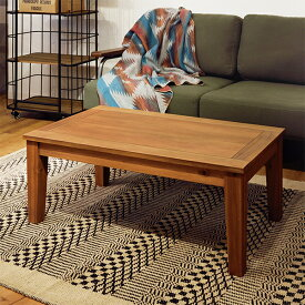 テーブル センターテーブル 木製 北欧 インダストリアル おしゃれ カフェインテリア 東谷 NX-701