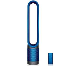 【送料無料】DYSON TP00IB アイアン/サテンブルー Dyson Pure Cool [空気清浄機能付タワーファン]