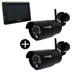 MASPRO WHC7M2 + 対応カメラ2台セット [モニター&ワイヤレス フルHDカメラセット]