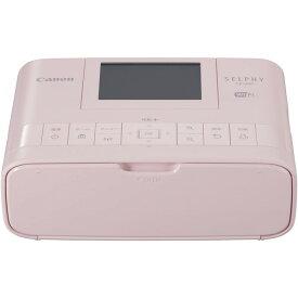 CANON キヤノン CP1300(PK) ピンク SELPHY(セルフィー) [コンパクトフォトプリンター]
