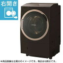 【送料無料】東芝 TW-117X6R(T) グレインブラウン ZABOON [ななめ型ドラム式洗濯乾燥機 (11.0kg) 右開き]