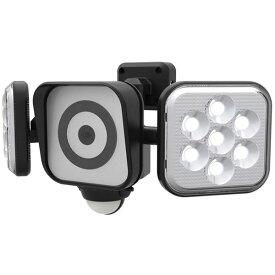 LEDセンサーライト 防犯カメラ 屋外 ムサシ 8W×2灯 C-AC8160 RITEX ライテックス トリプル防犯 コンセント式 点灯&録画 ハイビジョン 最長15時間 防犯 ライト カメラ 自由自在