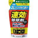アイリスオーヤマ うすめて使う速効除草剤 200ml