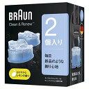BRAUN CCR2CR [クリーン&リニュー専用洗浄液カートリッジ(2個入)]