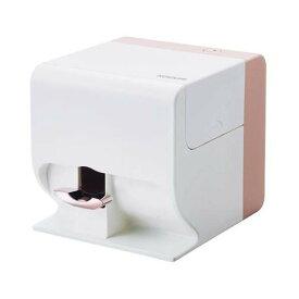 コイズミ KNP-N800-P ピンク PriNail (プリネイル) [デジタルネイルプリンター]
