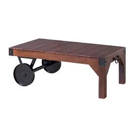 トロリー テーブル S TTF-117 センターテーブル W90×D50×H33 車輪付き 木製 レトロ メーカー直送