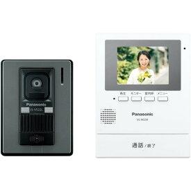 【送料無料】 パナソニック VL-SE30KL [カラーテレビドアホン] 録画機能 モニター機能 LEDライト 防犯 セキュリティ VLSE30KL