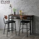 ハイテーブル カウンターテーブル バーテーブル テーブル 机 スチール モダン 北欧 天然木 ダークブラウン エヴァンス…