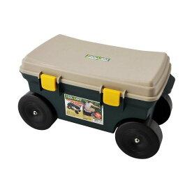 アークランドサカモト ツールカート 園芸用品 DIY ガーデニング 工具箱 座ったまま作業可能
