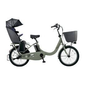 PANASONIC BE-ELRD03-G マットオリーブ ギュット・クルームR・DX [電動アシスト自転車(20インチ・内装3段変速)]【同梱配送不可】【代引き・後払い決済不可】【本州以外配送不可】