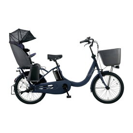 PANASONIC BE-ELRD03-V マットネイビー ギュット・クルームR・DX [電動アシスト自転車(20インチ・内装3段変速)] メーカー直送