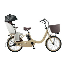 PANASONIC BE-ELRD03-T マットキャメル ギュット・クルームR・DX [電動アシスト自転車(20インチ・内装3段変速)]【同梱配送不可】【代引き・後払い決済不可】【本州以外配送不可】