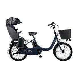 PANASONIC BE-ELRE03-V マットネイビー ギュット・クルームR・EX [電動アシスト自転車(20インチ・内装3段変速)]【同梱配送不可】【代引き・後払い決済不可】【本州以外配送不可】