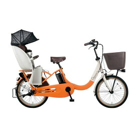 PANASONIC BE-ELRE03-K オレンジ×グレー ギュット・クルームR・EX [電動アシスト自転車(20インチ・内装3段変速)] メーカー直送