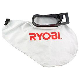 リョービ(RYOBI) 6077177 [ダストバッグ 25L ブロワバキューム用]