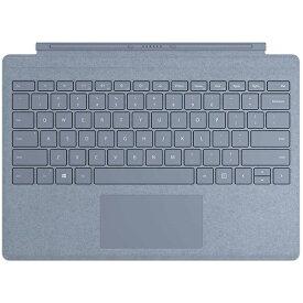 マイクロソフト surface タイプカバー 日本語配列 FFP-00139 アイスブルー Surface Pro Signature カバー キーボード 〔Surface Pro 7/Surface Pro 3/Surface Pro 4/Surface Pro (第5世代)/Surface Pro 6用〕