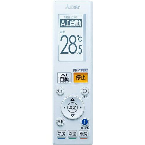エアコン20畳MSZ-ZW6320S-W三菱6.3kWルームエアコン東京ゼロエミッション東京ゼロエミ対象除湿省エネ室外機リモコン付洋室和室室内機工事工事可設置可人感センサー霧ヶ峰200Vレビューを書いてプレゼント!〜9月30日まで