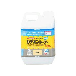 カンペハピオ 水性カチオンシーラー 乳白色 2L