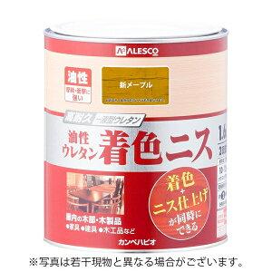 カンペハピオ 油性ウレタン着色ニス 新メープル 1.6L