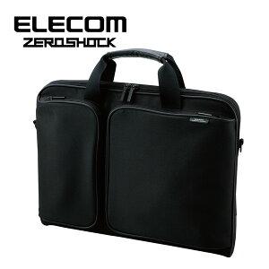 エレコム 衝撃吸収 ビジネスバッグ パソコンケース A4対応 2WAY(ショルダー/手提げ) 取っ手付き 薄型 収納サイズ(14.1/15/15.4/15.6/16.4インチ MacBook対応) ブラック(黒) ZEROSHOCK(ゼロショック) ZSB-BM005NB