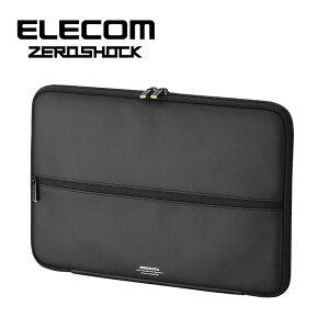 エレコム 衝撃吸収 パソコン インナーケース インナーバッグ 薄型 撥水 収納サイズ(10.1/10.6/11.6インチワイド iPad pro 12.9 surface pro 4) ブラック(黒) ZEROSHOCK(ゼロショック)シリーズ ZSB-IBUB03BK