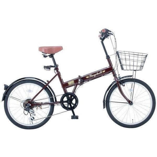【送料無料】Raychell FB-206R ブラウン (35650) [折りたたみ自転車 (20×1.75・シマノ6段変速)]【同梱配送不可】【代引き不可】【沖縄・離島配送不可】