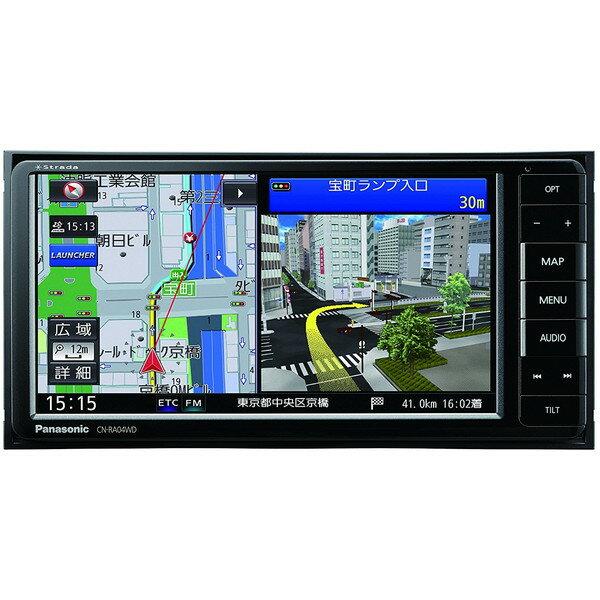 【送料無料】PANASONIC CN-RA04WD ストラーダ [7V型 VGAワイド地上デジタルTV DVD-V CD Bluetooth SD AV一体型メモリーナビゲーション]