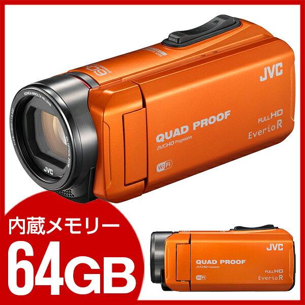 【送料無料】(レビューを書いてプレゼント!11月7日まで) JVC (ビクター) GZ-RX600-D オレンジ Everio(エブリオ) [フルハイビジョンメモリービデオカメラ(64GB)(フルHD)] 約5時間連続使用のロングバッテリー 防水 防滴 防塵 耐衝撃 耐低温 アウトドア