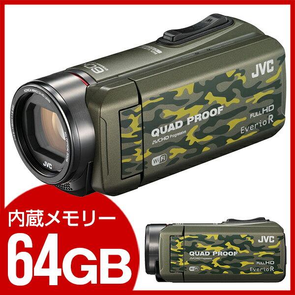 【送料無料】(レビューを書いてプレゼント!11月7日まで) JVC (ビクター) GZ-RX600-G カモフラージュ Everio(エブリオ) [フルハイビジョンメモリービデオカメラ(64GB)(フルHD)] 約5時間連続使用のロングバッテリー 防水 防滴 防塵 耐衝撃 耐低温 アウトドア