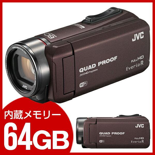 (レビューを書いてプレゼント!11月7日まで) JVC (ビクター/VICTOR) GZ-RX600-T ブラウン [フルハイビジョンメモリービデオカメラ(64GB)(フルHD)] 約5時間連続使用のロングバッテリー 防水 防滴 防塵 耐衝撃 耐低温 運動会 入学式 卒業式 入園 海 プール Everio