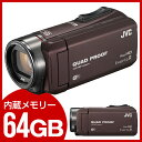 【送料無料】ビデオカメラ JVC (ビクター/VICTOR) GZ-RX600-T ブラウン [フルハイビジョンメモリービデオカメラ(64GB)(フルHD)] 約5時間連続使用のロングバッテリー 防水