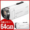 【送料無料】ビデオカメラ JVC (ビクター/VICTOR) GZ-RX600-W ホワイト [フルハイビジョンメモリービデオカメラ(64GB)(フルHD)] 約5時間連続使用のロングバッテリー 防水