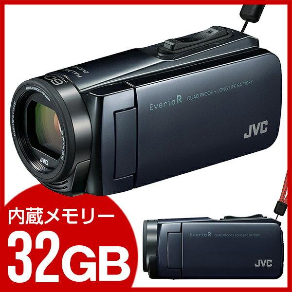 【送料無料】(レビューを書いてプレゼント!1月30日まで) JVC (ビクター/VICTOR) GZ-R470-H アイスグレー [フルハイビジョンメモリービデオカメラ(32GB)(フルHD)] Everio R(エブリオ) 約5時間連続使用のロングバッテリー 防水 防滴 防塵 耐衝撃 耐低温